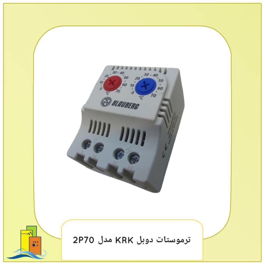 ترموستات تابلویی دوبل بلوبرگ BLAUBERG ساخت ترکیه مدل TPM2P0070 10A 230V